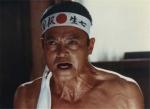 Мисима: Жизнь в четырёх главах кадры
