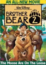 Братец-медвежонок 2 плакаты