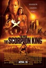 Царь скорпионов плакаты