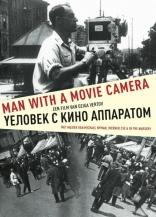 Человек с киноаппаратом плакаты