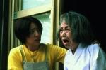кадр №50465 из фильма Проклятие