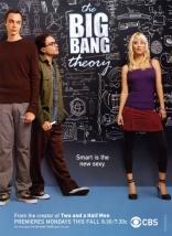 Теория большого взрыва плакаты