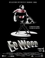 Эд Вуд плакаты