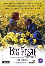 Крупная рыба плакаты