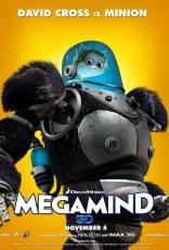 Мегамозг плакаты