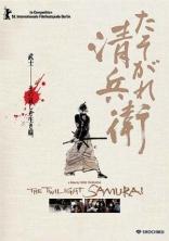 Сумрачный самурай плакаты