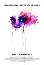 фильм Для разноцветных девушек*
