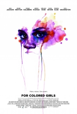 Для разноцветных девушек* плакаты