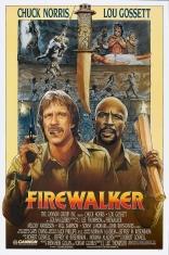 Идущий в огне плакаты