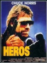 Герой и Ужас плакаты