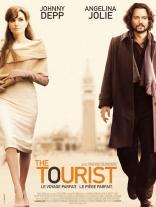 Турист плакаты