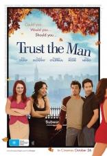 Доверься мужчине плакаты