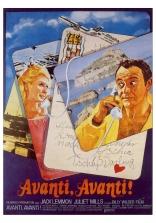 Аванти! плакаты