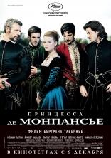 Принцесса де Монпансье плакаты