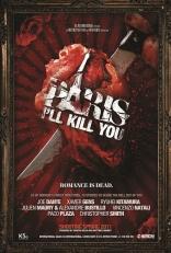 фильм Париж, я убью тебя*