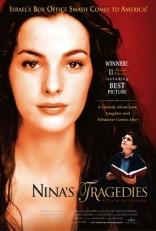 Трагедия Нины плакаты