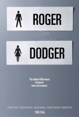 Любимец женщин плакаты