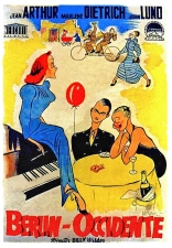Зарубежный роман плакаты