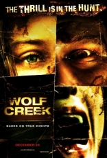 Волчья яма плакаты