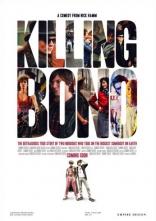 Убить Боно плакаты