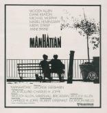 Манхэттен плакаты