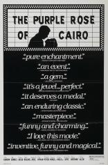 фильм Пурпурная роза Каира