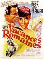 Римские каникулы плакаты