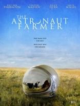 Астронавт Фармер плакаты