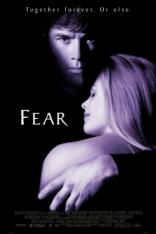 Страх плакаты