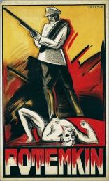Броненосец «Потемкин» плакаты