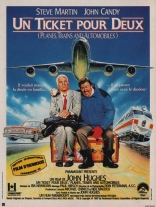 Самолетом, поездом, автомобилем плакаты