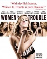 Женщины в беде плакаты