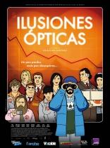 Оптические иллюзии плакаты