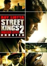 фильм Короли улиц 2
