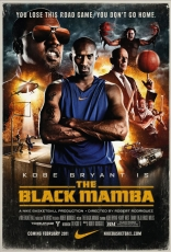 Черная мамба* плакаты