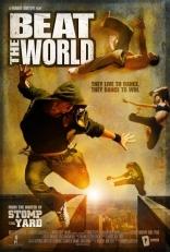 Зажечь мир плакаты