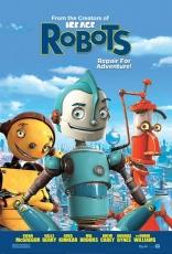 Роботы плакаты