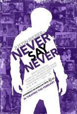 Джастин Бибер: Никогда не говори никогда плакаты