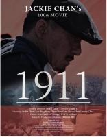 1911* плакаты
