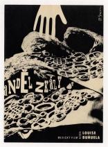Ангел-истребитель плакаты