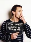 3508:Джеймс Франко