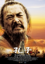Конфуций плакаты