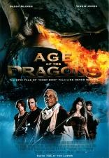 Эра драконов* плакаты