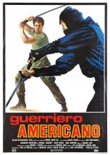 Американский ниндзя плакаты