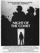Ночь кометы плакаты