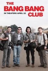 Клуб безбашенных плакаты