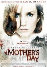 фильм День матери