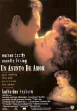 Любовный роман плакаты