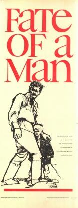Судьба человека плакаты