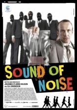 Звуки шума плакаты